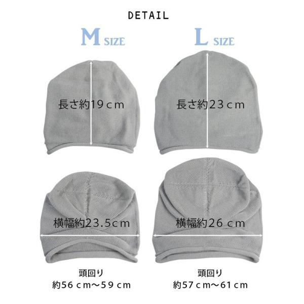 帽子 レディース メンズ ニット帽  家の中でも被れる 日本製 無縫製 ホールガーメント 医療用 夏用 春夏 おしゃれ 綿100% 抗がん剤治療 脱毛ケア 病院用|headwear-blake|17