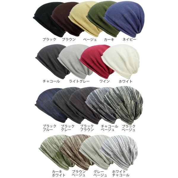 帽子 レディース メンズ ニット帽  家の中でも被れる 日本製 無縫製 ホールガーメント 医療用 夏用 春夏 おしゃれ 綿100% 抗がん剤治療 脱毛ケア 病院用|headwear-blake|18