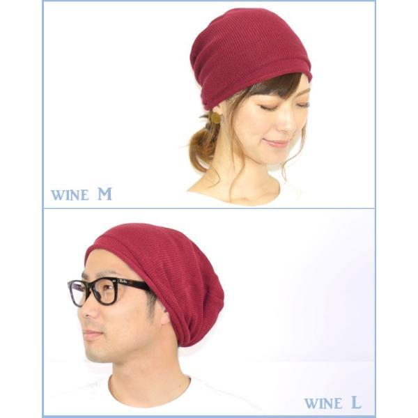 帽子 レディース メンズ ニット帽  家の中でも被れる 日本製 無縫製 ホールガーメント 医療用 夏用 春夏 おしゃれ 綿100% 抗がん剤治療 脱毛ケア 病院用|headwear-blake|19