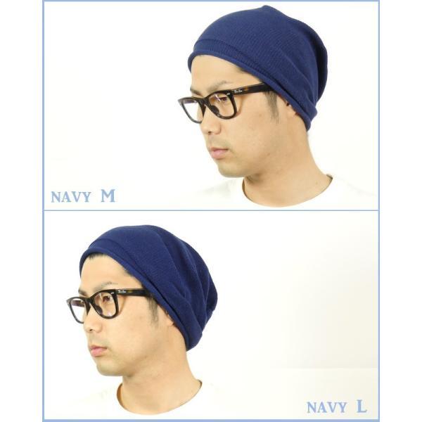 帽子 レディース メンズ ニット帽  家の中でも被れる 日本製 無縫製 ホールガーメント 医療用 夏用 春夏 おしゃれ 綿100% 抗がん剤治療 脱毛ケア 病院用|headwear-blake|20