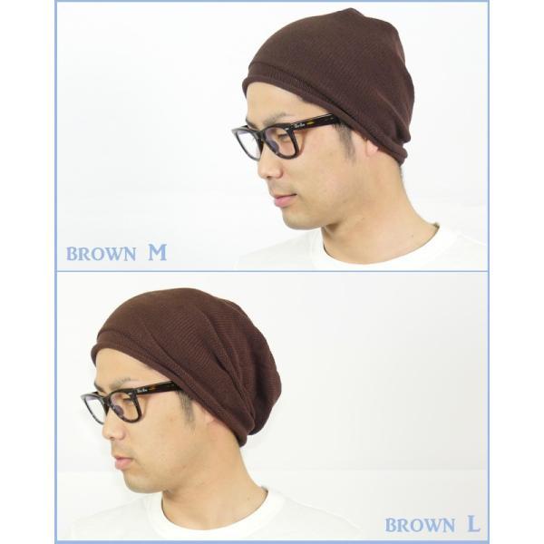 帽子 レディース メンズ ニット帽  家の中でも被れる 日本製 無縫製 ホールガーメント 医療用 夏用 春夏 おしゃれ 綿100% 抗がん剤治療 脱毛ケア 病院用|headwear-blake|03