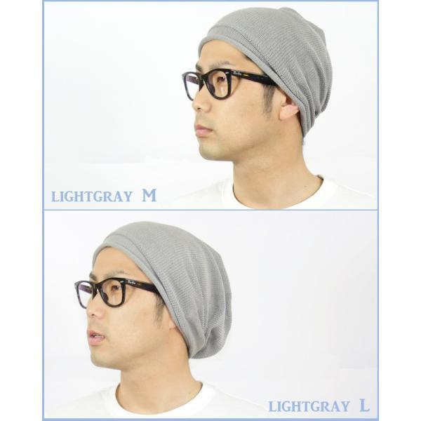 帽子 レディース メンズ ニット帽  家の中でも被れる 日本製 無縫製 ホールガーメント 医療用 夏用 春夏 おしゃれ 綿100% 抗がん剤治療 脱毛ケア 病院用|headwear-blake|21