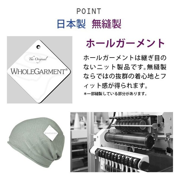 帽子 レディース メンズ ニット帽  家の中でも被れる 日本製 無縫製 ホールガーメント 医療用 夏用 春夏 おしゃれ 綿100% 抗がん剤治療 脱毛ケア 病院用|headwear-blake|04