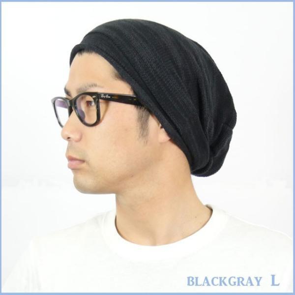 帽子 レディース メンズ ニット帽  家の中でも被れる 日本製 無縫製 ホールガーメント 医療用 夏用 春夏 おしゃれ 綿100% 抗がん剤治療 脱毛ケア 病院用|headwear-blake|08