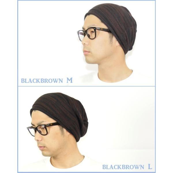 帽子 レディース メンズ ニット帽  家の中でも被れる 日本製 無縫製 ホールガーメント 医療用 夏用 春夏 おしゃれ 綿100% 抗がん剤治療 脱毛ケア 病院用|headwear-blake|09