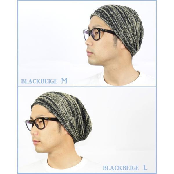 帽子 レディース メンズ ニット帽  家の中でも被れる 日本製 無縫製 ホールガーメント 医療用 夏用 春夏 おしゃれ 綿100% 抗がん剤治療 脱毛ケア 病院用|headwear-blake|10