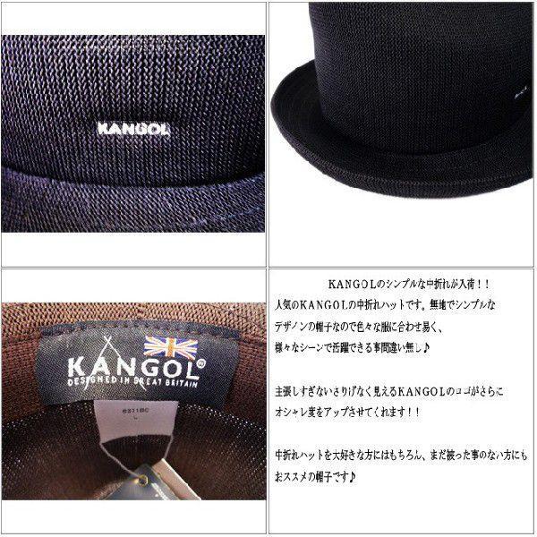 カンゴールTROPIC PLAYER DESCRIPTION 6371BCKANGOL中折れハット 帽子 レディース帽子 メンズ帽子 111 369 012 headwear-blake 05