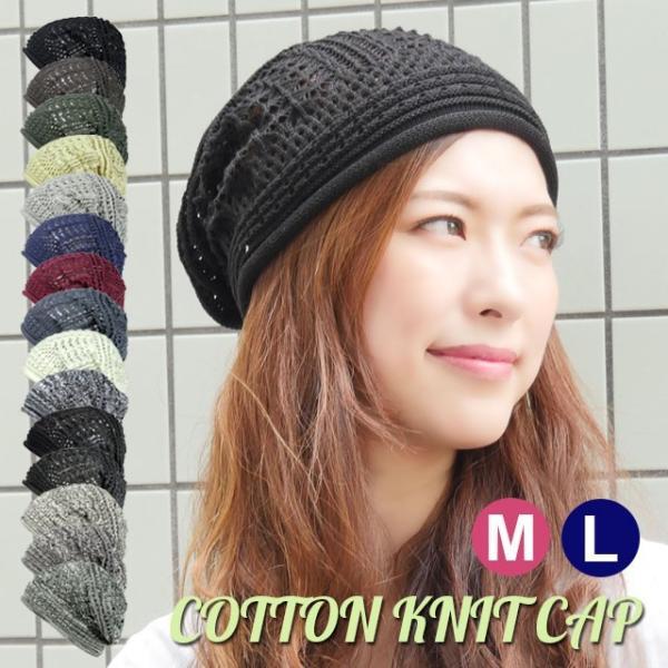 帽子セールUVカット 紫外線防止対策ニットキャップニット帽ニットキャスケットレディースメンズ headwear-blake