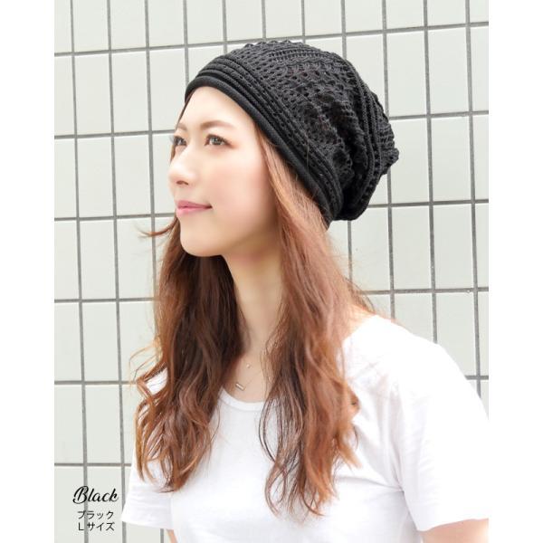 帽子セールUVカット 紫外線防止対策ニットキャップニット帽ニットキャスケットレディースメンズ headwear-blake 02