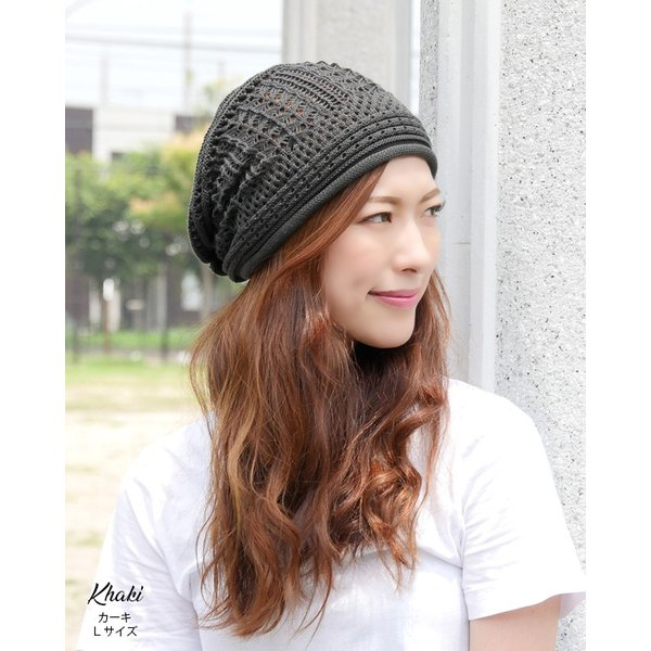 帽子セールUVカット 紫外線防止対策ニットキャップニット帽ニットキャスケットレディースメンズ headwear-blake 03