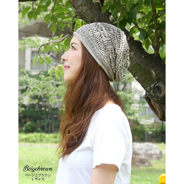 帽子セールUVカット 紫外線防止対策ニットキャップニット帽ニットキャスケットレディースメンズ headwear-blake 04