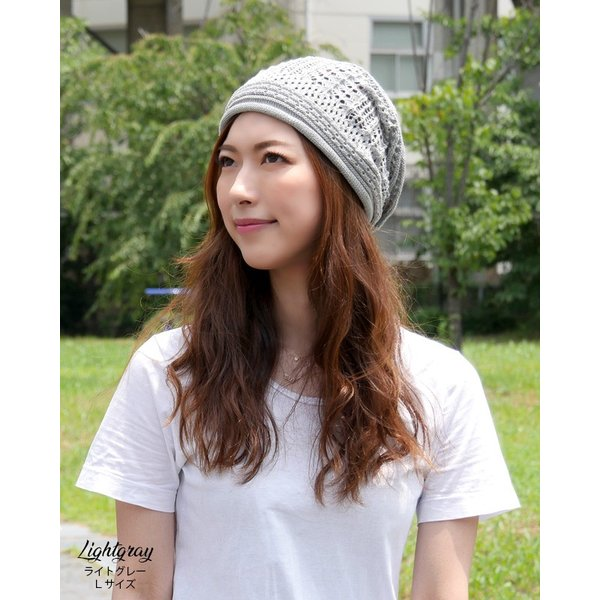帽子セールUVカット 紫外線防止対策ニットキャップニット帽ニットキャスケットレディースメンズ headwear-blake 05