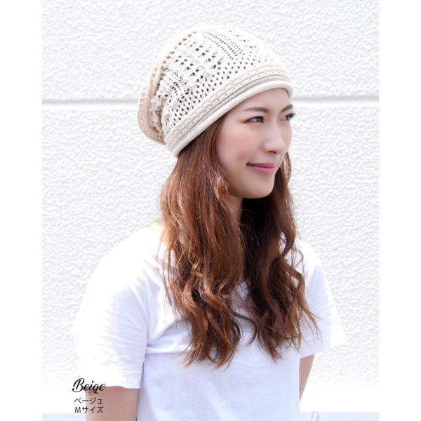 帽子セールUVカット 紫外線防止対策ニットキャップニット帽ニットキャスケットレディースメンズ headwear-blake 06