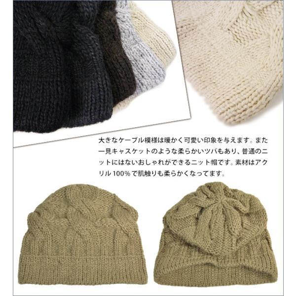 ニット帽 レディース ニットキャプ ふわふわニット帽 帽子 柔らかい糸で小さいツバで小顔効果抜群のふわふわ超あったかニット帽|headwear-blake|11