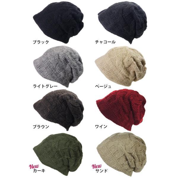 ニット帽 レディース ニットキャプ ふわふわニット帽 帽子 柔らかい糸で小さいツバで小顔効果抜群のふわふわ超あったかニット帽|headwear-blake|06