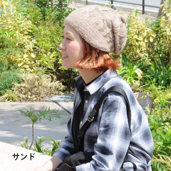 ニット帽 レディース ニットキャプ ふわふわニット帽 帽子 柔らかい糸で小さいツバで小顔効果抜群のふわふわ超あったかニット帽|headwear-blake|07