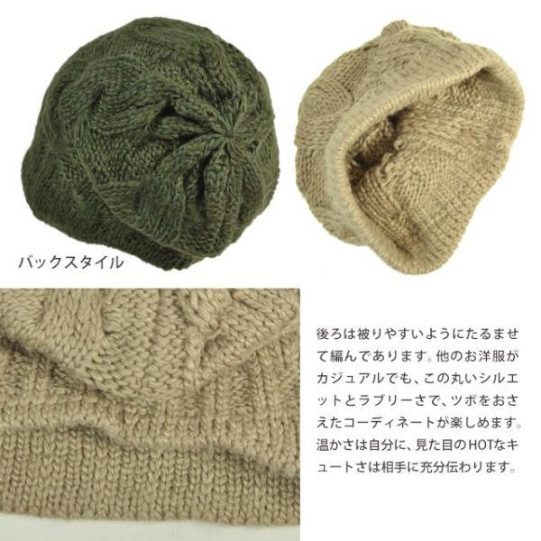 ニット帽 レディース ニットキャプ ふわふわニット帽 帽子 柔らかい糸で小さいツバで小顔効果抜群のふわふわ超あったかニット帽|headwear-blake|10