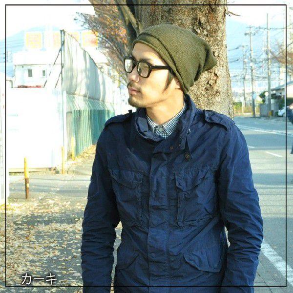 ニット帽 男女 兼用 あらゆるシーンで大活躍帽子 レディース 冬 防寒対策  秋冬 ニット帽 メンズ  帽子 アクリルシンプルJニット帽|headwear-blake|05