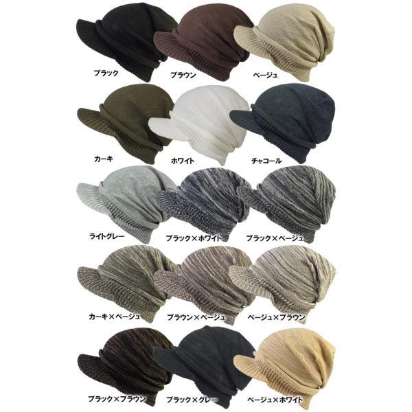 医療用帽子 秋冬 つば付き おしゃれ 綿100% Lサイズ Mサイズ 春夏 コットン レディース メンズUV帽子 帽子 コットン素材でオールシーズン被れる|headwear-blake|11