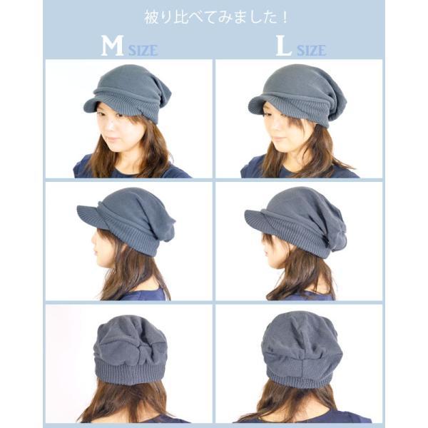 医療用帽子 秋冬 つば付き おしゃれ 綿100% Lサイズ Mサイズ 春夏 コットン レディース メンズUV帽子 帽子 コットン素材でオールシーズン被れる|headwear-blake|12