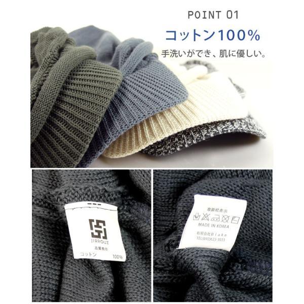 医療用帽子 秋冬 つば付き おしゃれ 綿100% Lサイズ Mサイズ 春夏 コットン レディース メンズUV帽子 帽子 コットン素材でオールシーズン被れる|headwear-blake|13