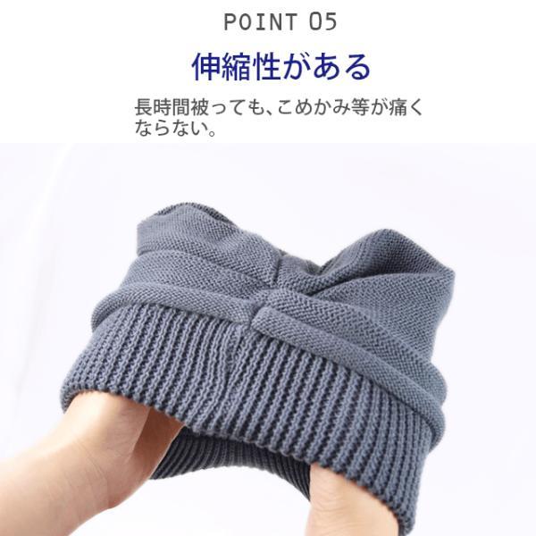 医療用帽子 秋冬 つば付き おしゃれ 綿100% Lサイズ Mサイズ 春夏 コットン レディース メンズUV帽子 帽子 コットン素材でオールシーズン被れる|headwear-blake|15