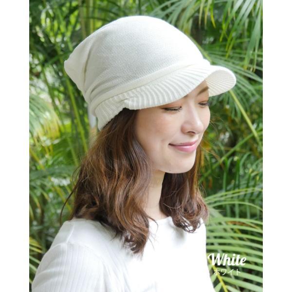 医療用帽子 秋冬 つば付き おしゃれ 綿100% Lサイズ Mサイズ 春夏 コットン レディース メンズUV帽子 帽子 コットン素材でオールシーズン被れる|headwear-blake|05