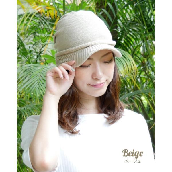 医療用帽子 秋冬 つば付き おしゃれ 綿100% Lサイズ Mサイズ 春夏 コットン レディース メンズUV帽子 帽子 コットン素材でオールシーズン被れる|headwear-blake|06