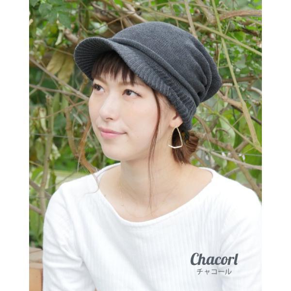 医療用帽子 秋冬 つば付き おしゃれ 綿100% Lサイズ Mサイズ 春夏 コットン レディース メンズUV帽子 帽子 コットン素材でオールシーズン被れる|headwear-blake|08
