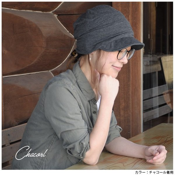 折りたたみ 帽子 レディース オールシーズン 被れて 小顔効果 ゆったりタイプ 三段 キャスケット 女性用 ニット帽 春夏 万能 キャスケット|headwear-blake|02
