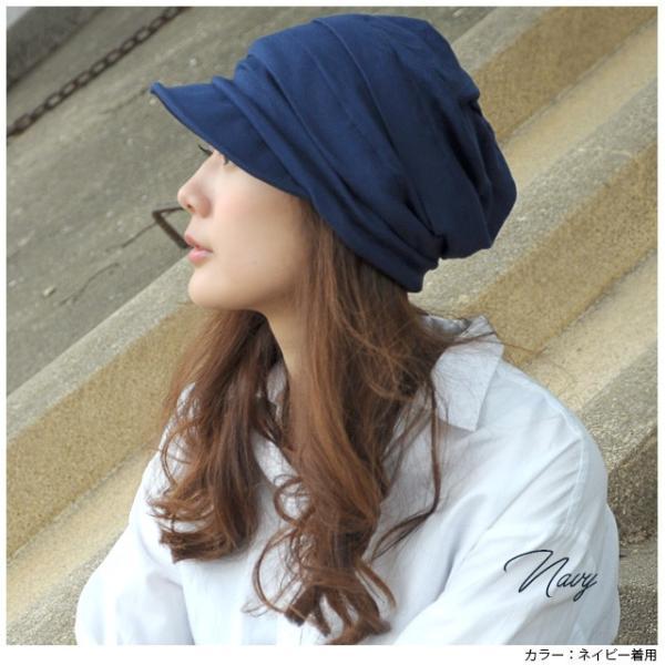 折りたたみ 帽子 レディース オールシーズン 被れて 小顔効果 ゆったりタイプ 三段 キャスケット 女性用 ニット帽 春夏 万能 キャスケット|headwear-blake|19