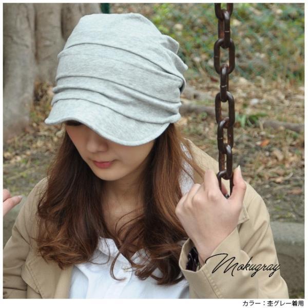 折りたたみ 帽子 レディース オールシーズン 被れて 小顔効果 ゆったりタイプ 三段 キャスケット 女性用 ニット帽 春夏 万能 キャスケット|headwear-blake|20