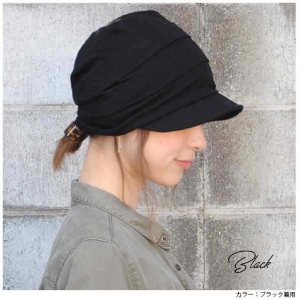 折りたたみ 帽子 レディース オールシーズン 被れて 小顔効果 ゆったりタイプ 三段 キャスケット 女性用 ニット帽 春夏 万能 キャスケット|headwear-blake|06