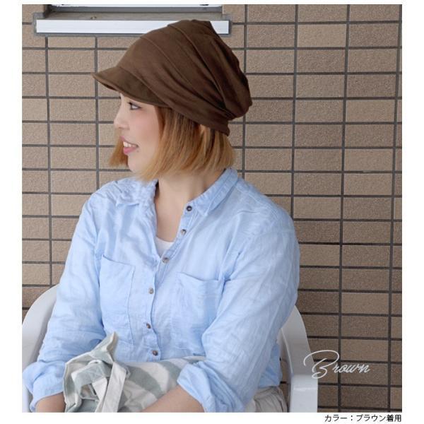 折りたたみ 帽子 レディース オールシーズン 被れて 小顔効果 ゆったりタイプ 三段 キャスケット 女性用 ニット帽 春夏 万能 キャスケット|headwear-blake|10
