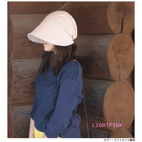 折りたたみ 帽子 レディース uvカット 帽子 UVカット 紫外線対策 小顔効果 のある おしゃれ カモノハシ キャスケット レディース帽子 春 夏 headwear-blake 11