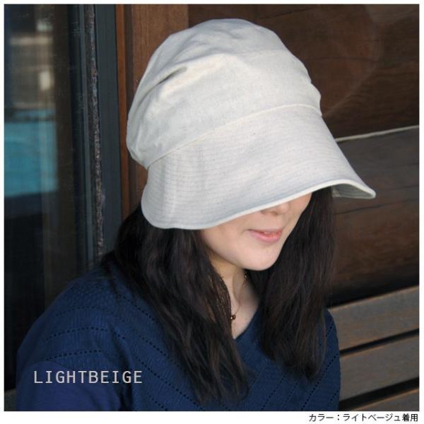 折りたたみ 帽子 レディース uvカット 帽子 UVカット 紫外線対策 小顔効果 のある おしゃれ カモノハシ キャスケット レディース帽子 春 夏 headwear-blake 13
