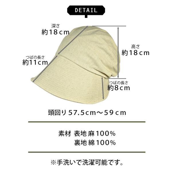 折りたたみ 帽子 レディース uvカット 帽子 UVカット 紫外線対策 小顔効果 のある おしゃれ カモノハシ キャスケット レディース帽子 春 夏 headwear-blake 15