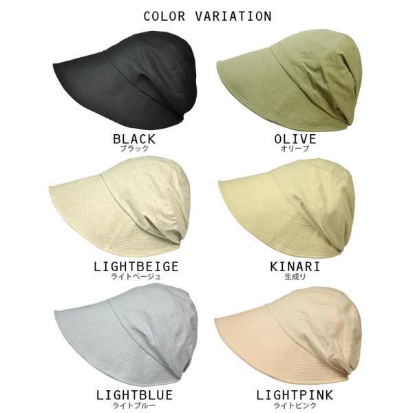 折りたたみ 帽子 レディース uvカット 帽子 UVカット 紫外線対策 小顔効果 のある おしゃれ カモノハシ キャスケット レディース帽子 春 夏 headwear-blake 16