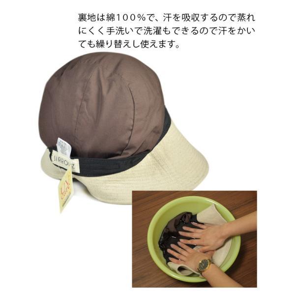 折りたたみ 帽子 レディース uvカット 帽子 UVカット 紫外線対策 小顔効果 のある おしゃれ カモノハシ キャスケット レディース帽子 春 夏 headwear-blake 17