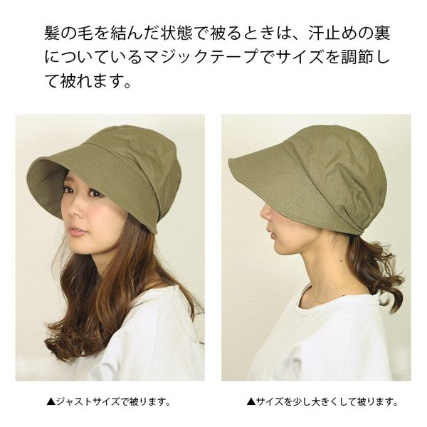 折りたたみ 帽子 レディース uvカット 帽子 UVカット 紫外線対策 小顔効果 のある おしゃれ カモノハシ キャスケット レディース帽子 春 夏 headwear-blake 18