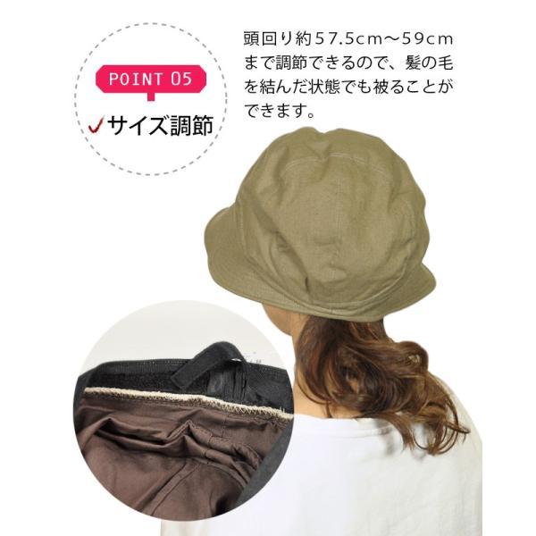折りたたみ 帽子 レディース uvカット 帽子 UVカット 紫外線対策 小顔効果 のある おしゃれ カモノハシ キャスケット レディース帽子 春 夏 headwear-blake 19