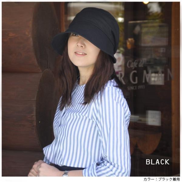 折りたたみ 帽子 レディース uvカット 帽子 UVカット 紫外線対策 小顔効果 のある おしゃれ カモノハシ キャスケット レディース帽子 春 夏 headwear-blake 06
