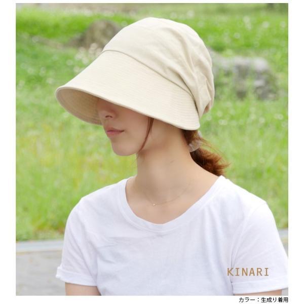 折りたたみ 帽子 レディース uvカット 帽子 UVカット 紫外線対策 小顔効果 のある おしゃれ カモノハシ キャスケット レディース帽子 春 夏 headwear-blake 09