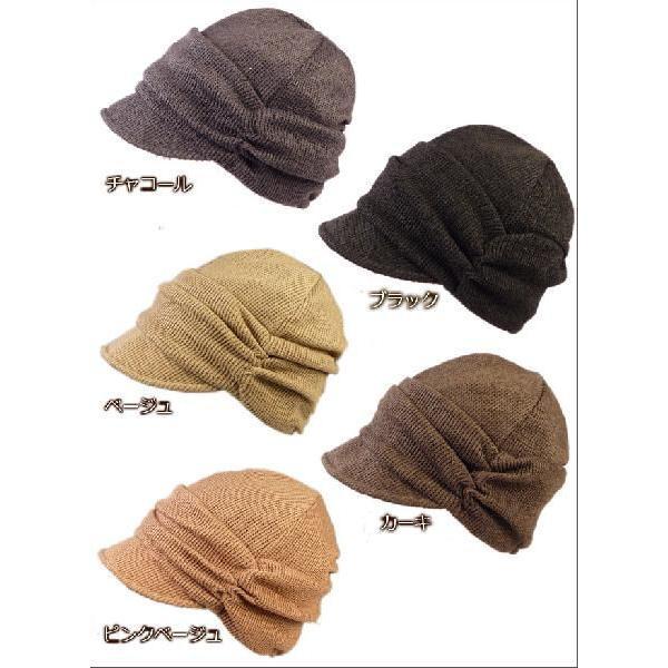 秋冬ニット 防寒対策 保温性 秋冬 のあったか人気 女優シルエット帽子小顔効果帽子 女性用 headwear-blake 06
