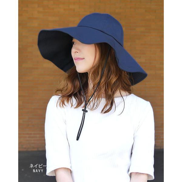 帽子 レディース ハット 調節帽子つばの長さ二種類 UV カッ ト 紫外線防止対策 日焼けツバ広帽子 レディースハット|headwear-blake|06