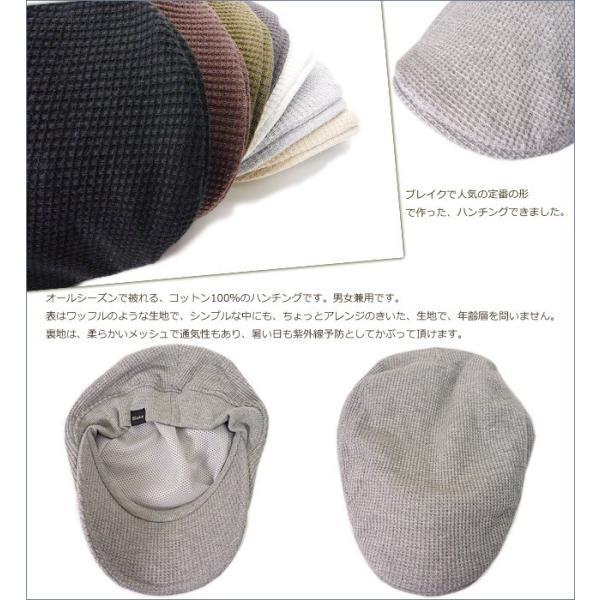 (ジロウズ)JIRROUZ 驚きどんな髪型でもかっこよく決まる 男女兼用 リブがついて被り易い ワッフルハンチング オールシーズン  ハンチング帽|headwear-blake|09