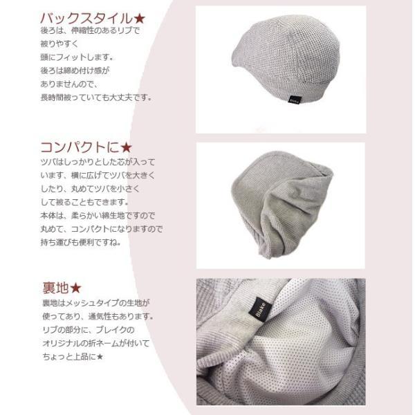 (ジロウズ)JIRROUZ 驚きどんな髪型でもかっこよく決まる 男女兼用 リブがついて被り易い ワッフルハンチング オールシーズン  ハンチング帽|headwear-blake|10