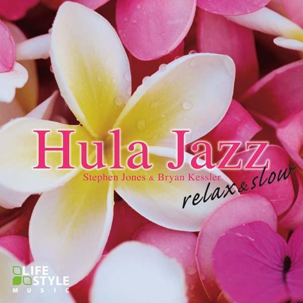 (試聴できます)フラジャズ リラックス&スローヒーリング CD 音楽 癒し ヒーリングミュージック 不眠 ヒーリング healingplaza