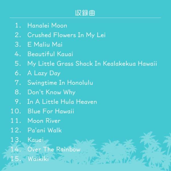 (試聴できます)フラジャズ リラックス&スローヒーリング CD 音楽 癒し ヒーリングミュージック 不眠 ヒーリング healingplaza 04