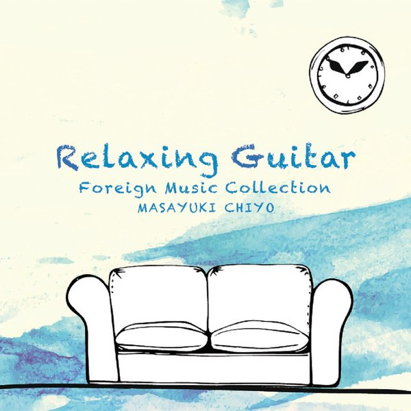 リラクシング・ギター〜洋楽コレクション (試聴できます) ヒーリング CD BGM 音楽 癒し ミュージック アコースティックギター リラックス  ギフト 送料無料|healingplaza